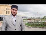 20 мая, состоится маджлис посвященный, памяти Шахидов в с. Ясная поляна Кизлярского района