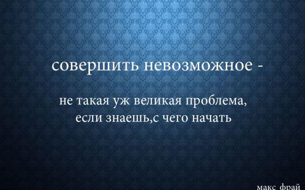 https://pp.vk.me/c637831/v637831533/19171/9kpMOHeGiaY.jpg