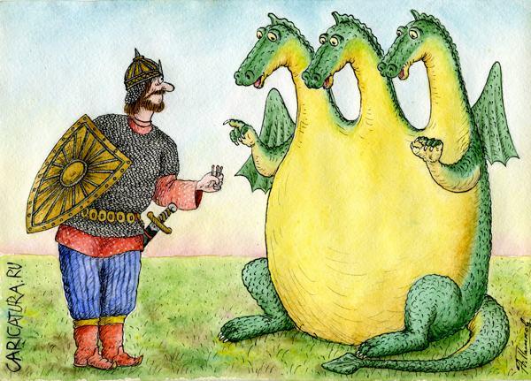 Картинки доброго змей горыныч