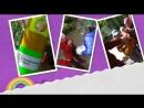 видео Экология в Теремке