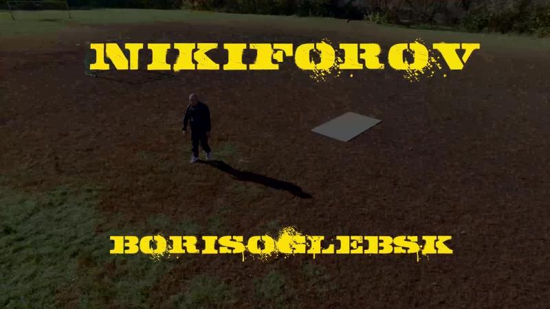 Old School Breaking Borisoglebsk VS AeroVideo 13/10/2016