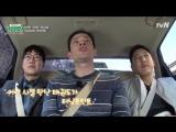 Taxi 161227 Episode 458 한석준, 조우종, 다니엘 린데만