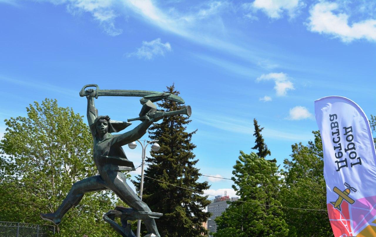 Дворец пионеров на Воробьёвых горах