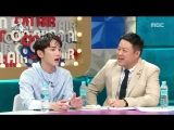 [RADIO STAR] 라디오스타 -  (Fans heart full of) Kim Gura is part of the Song Baek-gyeong!  20170628