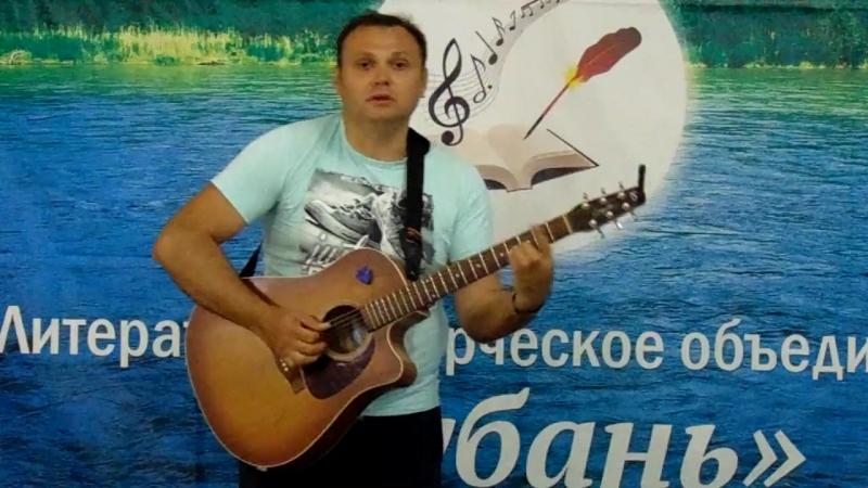 Персиянов Анатолий-я буду рядом