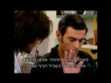 Израильский сериал - Дани Голливуд s02 e31 с субтитрами на иврите