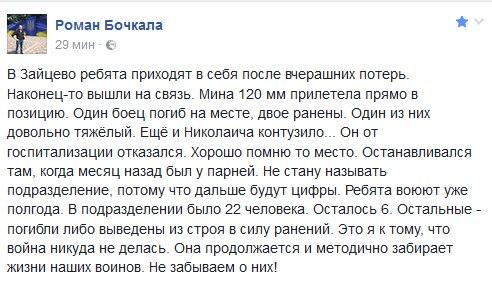 Порошенко: Меня приятно удивила хорошая осведомленность Хиллари Клинтон о ситуации в Украине - Цензор.НЕТ 2311