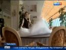 Архив канала Россия 1 смотреть онлайн