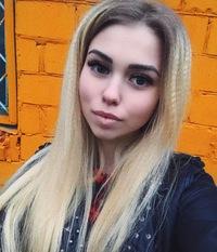Шашарук Алина