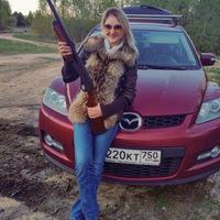 Аватар Ирины Никитюк