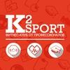 Фитнес-клубы K2 Sport. Барнаул
