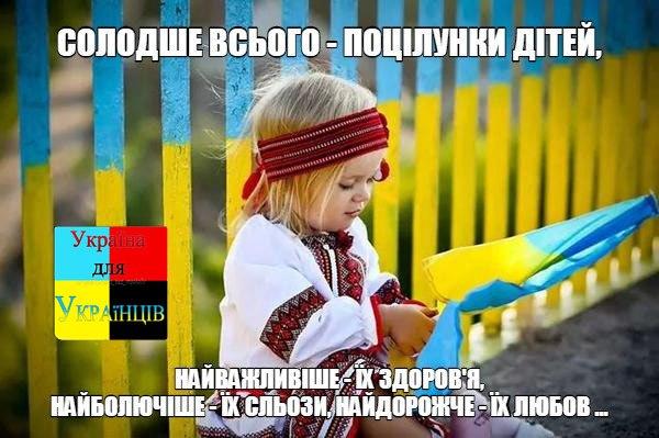 На оккупированной части Донбасса 317 тыс. пенсионеров не обратились по поводу восстановления соцвыплат, - Рева - Цензор.НЕТ 2353