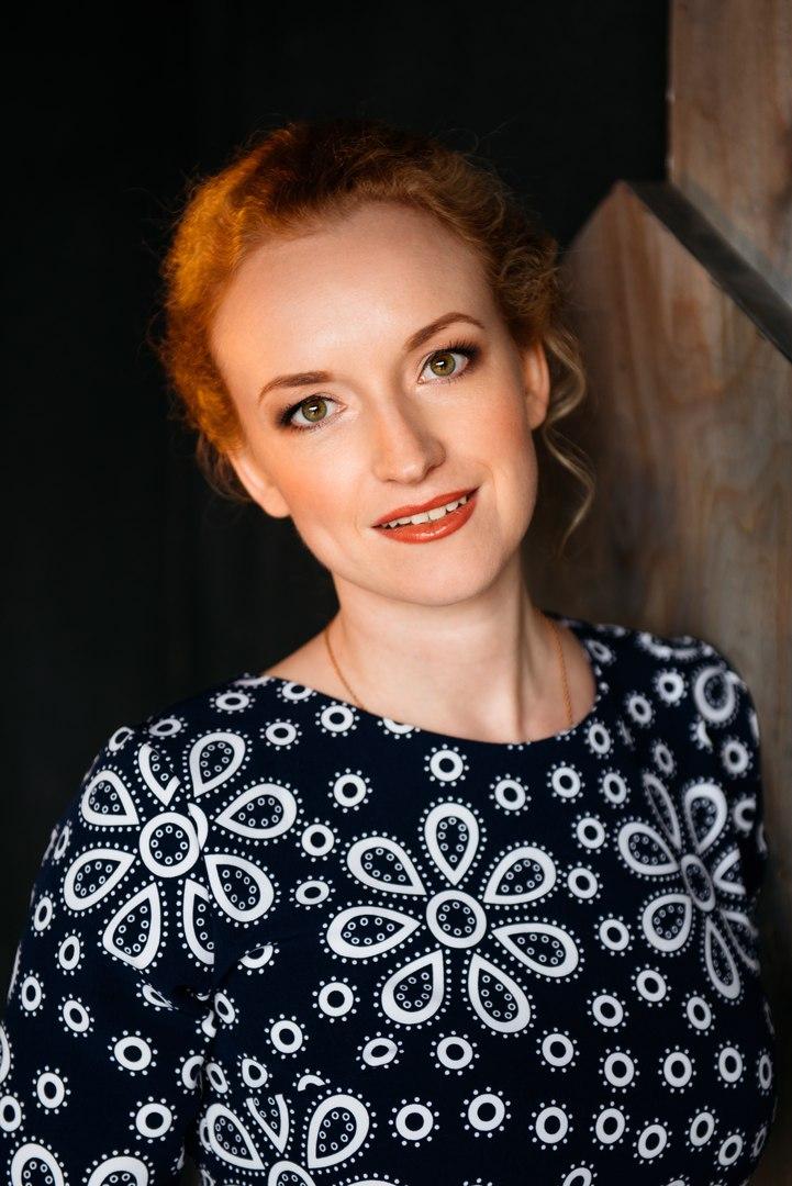 Ольга Боцмэн
