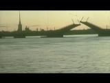 Ленинградские белые ночи.- Елена Дриацкая, Виктор Кривонос 1982 г.