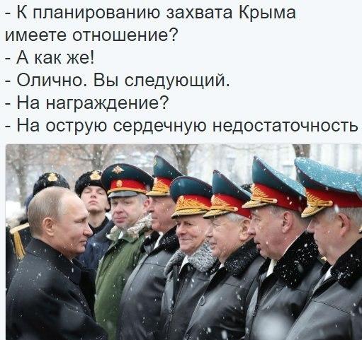 Россия не вмешивается во внутреннюю политику других стран, но любая смена власти должна происходить в рамках закона, - Путин - Цензор.НЕТ 1222