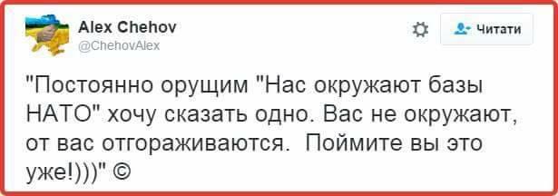 """Бывший боевик """"Оплота"""" задержан в Донецкой области, - Нацполиция - Цензор.НЕТ 6577"""