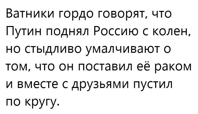 На Донбассе находится 4200 российских солдат, 400 танков и тысяча артиллерийских систем, - Климкин в Сенате США - Цензор.НЕТ 3370
