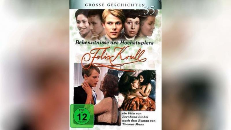 Признания авантюриста Феликса Круля (1982) | Bekenntnisse des Hochstaplers Felix Krull