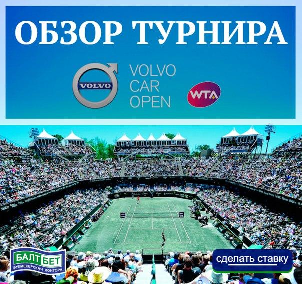 обзор теннисных ставок