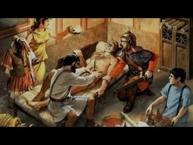 Медицина в Древнем Риме (рассказывает профессор Дмитрий Балалыкин)