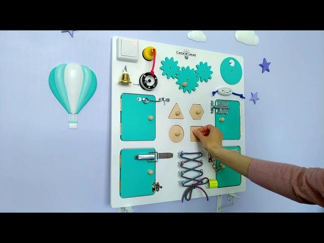 Видеообзор бизиборда Компакт с дверками