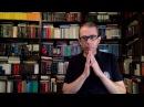 Как читать философские тексты. Часть 3/8.