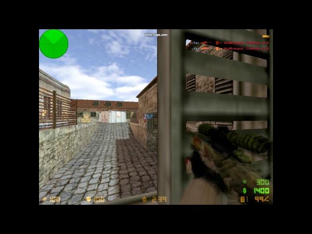 Прострелы de_mirage CS 1.6