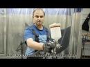 Как самостоятельно научиться красить часть 1 Auto Body Paint Video Training