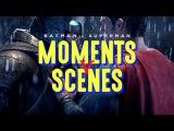 Batman v Superman The Fundamental Flaw