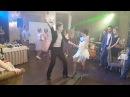 """Шоу-балет """"РОДВЕЙ"""" и танец невесты и подружек"""