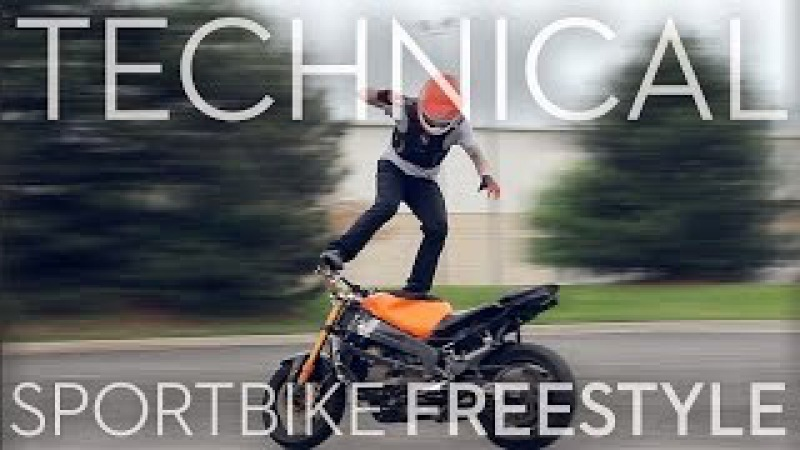 RJ SHRIMPTON - SPORTBIKE FREESTYLE - MOTORCYCLE STUNT RIDING DRIFTING