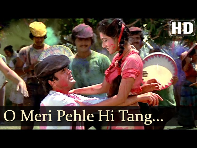 O Meri Pehle Se Tung Thi Choli - Tini Munim - Rajesh Khanna - Souten - Old Hindi Songs - Holi