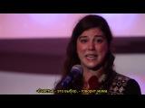 Sabrina Benaim - Explaining My Depression to My Mother RUS SUB