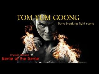 Tom Yum Goong - Bone breaking fight scene (Crystal Method - Name of the Game)