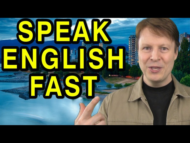 How to Speak English Fast | Learn English with Steve Ford | American Accent | Peppy Pronunciation 20