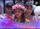 Авторская программа Натальи Быковской «Семья» от 25 мая 2017 года