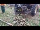 Самодельная пила с помощью трактора