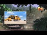 Гон (мультсериал) - Серия 1-2 mult-karapuz.com