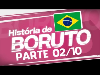 PC || Naruto: Shippuden || STORM 4 || Road to Boruto || PARTE 02/10 || PT-BR || [HD]