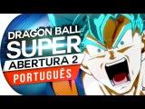 DRAGON BALL SUPER - ABERTURA 2 (PORTUGU