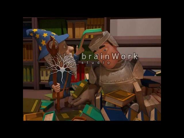 Приключения Мага и Рыцаря 3D: Правила дорожного движения (Отрывок)