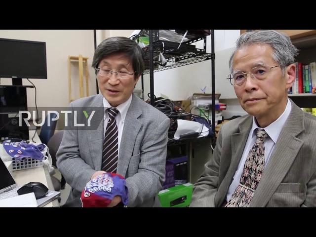 Япония: Даже не думай об этом! Ученые изобретают машину чтение мыслей.
