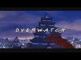 Overwatch - F.R.I.E.N.D.S