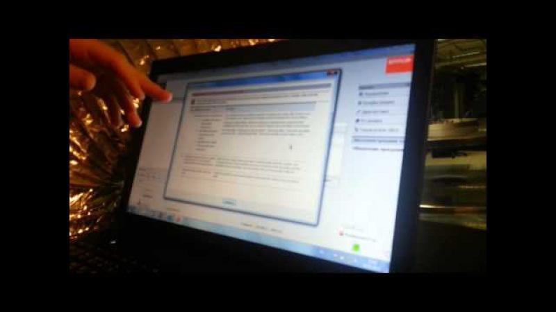 Подключение компьютера к проектору Barco (часть 1)