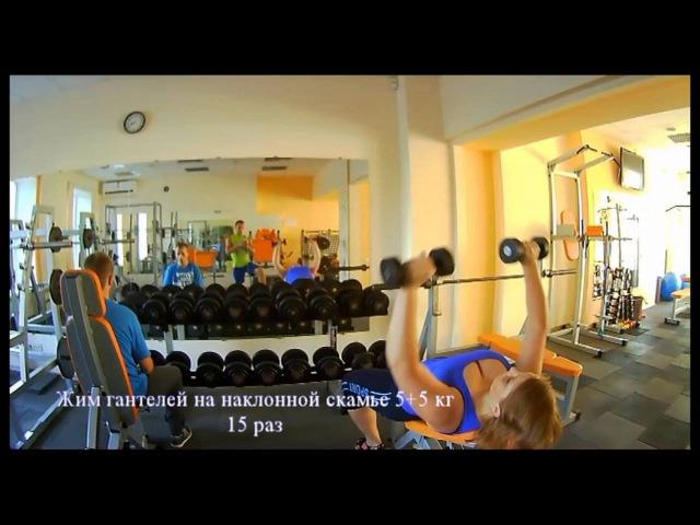 Кроссфит для похудения (девушки) комплекс 1