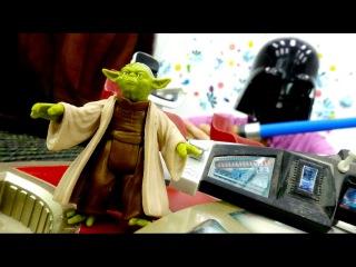 Звездные Войны (Star Wars): магистр ЙОДА и его падаван против ДАРТА ВЕЙДЕРА. Видео про игрушки