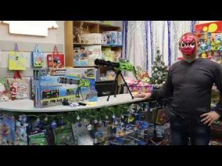 Задержание и наказание грабителя в магазине игрушек