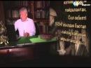 Тағдырлы хаттар 16 - Әбубәкір Алдияров