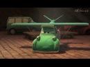 Літачки. Український трейлер 2 (2013) HD