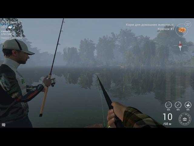 FishingPlanet Ловля сома под пиво
